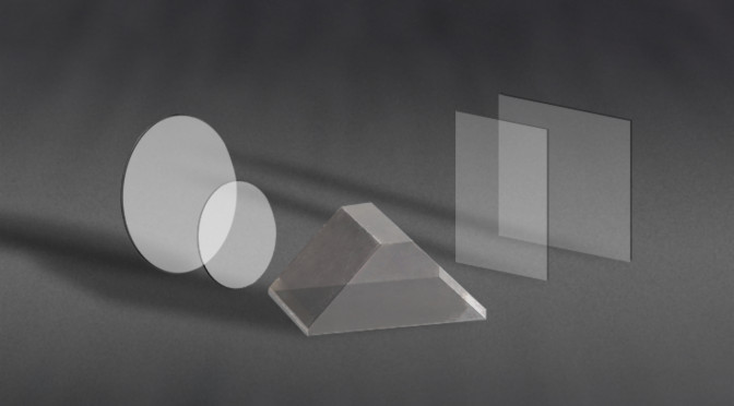 Diamond Optics